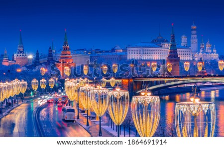 Christmas in Moscow. New year in the capital of the Russian Federation. Moscow in the New year. Christmas in Russia. The Kremlin embankment is decorated for Christmas. Festive Moscow. Stockfoto ©