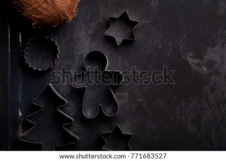 Christmas lifestyle cookies cutters cooking supplies for holiday season: stars,  rings, trees #771683527