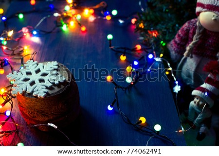 Christmas lights and toys on a dark blue background #774062491