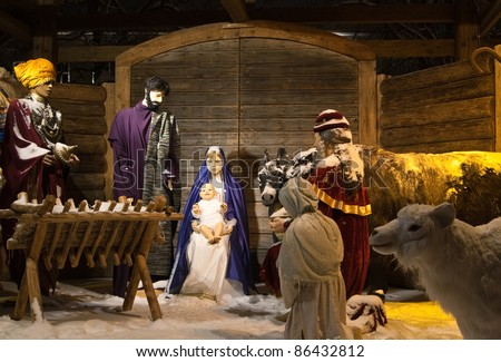 Christmas nativity figurines of Mary, Joseph, and Baby Jesus with the Wise Men and animals