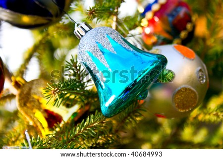 CHRISTMAS ORNAMENT #40684993