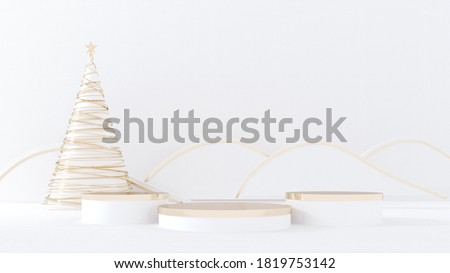 Christmas studio interior with gold platform, toys. Stand, podium, pedestal for goods, shop windows and magazines.New Year greeting card, poster, banner with gold line, snow wave, trees - 3D, render.