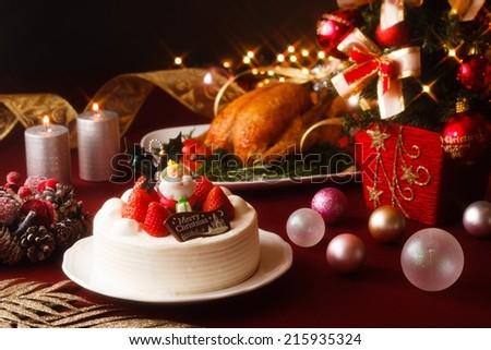 Christmas themed dinner table (star crossed light effect)