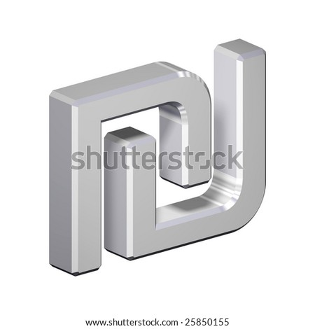 Chrome Sheqel sign isolated on white. Computer generated 3D photo rendering.