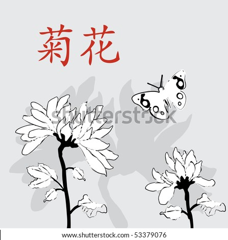Chinese Flower and Fruit symbolism  Chinasage