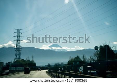 Chuo Expressway. An expressway of Japan. Mount Fuji. #1574900368