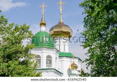 Church #656962540
