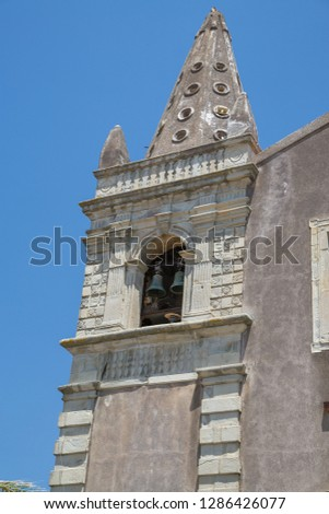 Church bells in Forza D agro in Sicily Italy 8fd5d6c3e6a59