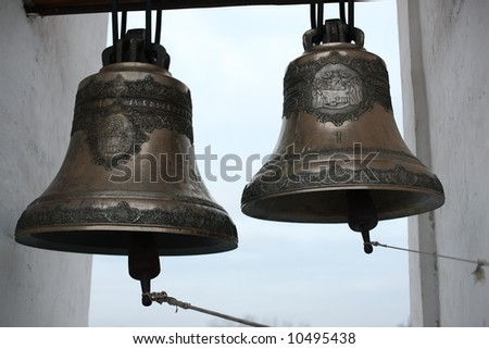 Church bells in Saint Petersburg in Russia, Europe