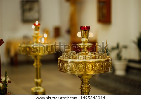 church candelabrum in the church of the Christian church. concept of hope for god #1495848014