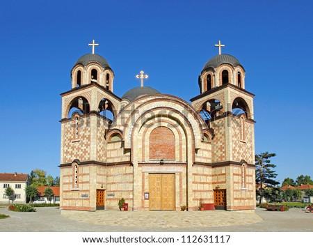 "Church ""Crkvena Prodavnica Sveta"" of town Pozega (Po�¾ega). Pozega is a town and municipality located in the Zlatibor District of Serbia."