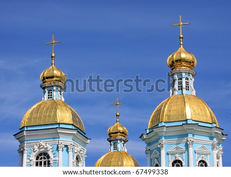 Church golden domes. Saint-Petersburg, Russia