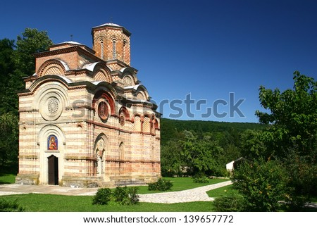 Church in Kalenic, Serbia
