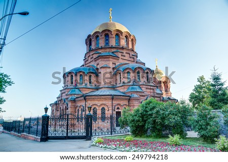 stock photo church in novosibirsk russia 249794218 - Каталог — Фотообои «Новосибирск»