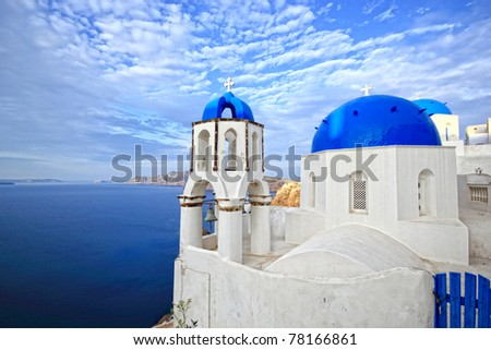 Church in Oia - Santorini island Greece