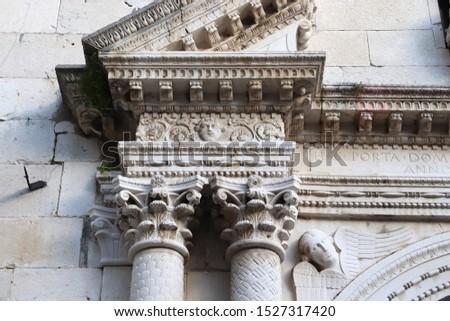 Church in Omis, Croatia. Landmarks of Croatia. #1527317420