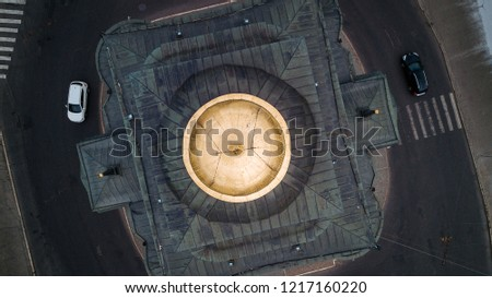 Church in the city of Vladimir. Roundabout Circulation. Holy place. Gold ring of Russia . Top view of the golden dome.