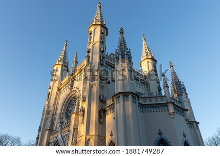 Church in the medieval Gothic style. Gothic chapel Zdjęcia stock ©