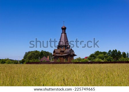 Church in the name of the Mother of God 'Keeper of the Loaves', Lobnya, Moscow region Сток-фото ©