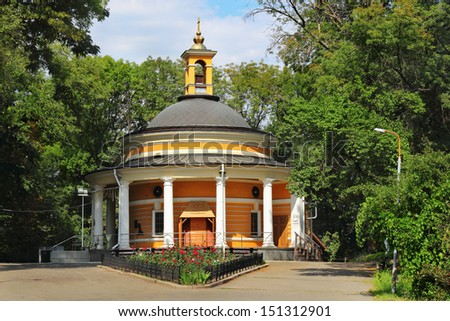 "Church in the park ""Askold's Grave"". Kyiv, Ukraine  - stock photo"