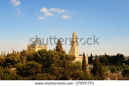Church Of  Dormition And Bell-Tower On Mount Zion