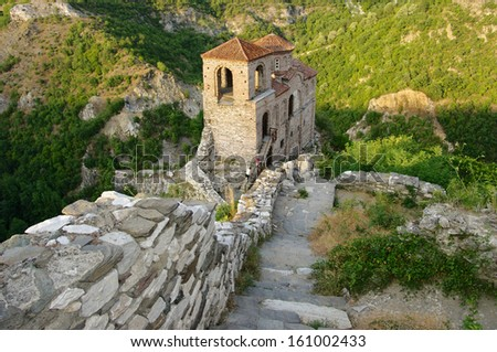 church of Holy Virgin of Petrich in Assen's fortress, Bulgaria