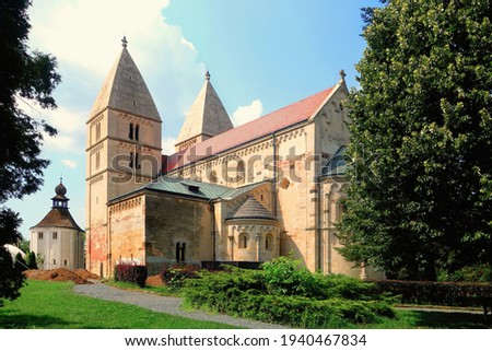 Church of Jak, Hungary from the 13. century, built in romanesque style. Zdjęcia stock ©