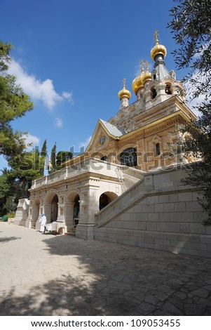 Church of Mary Magdalene in Jerusalem. Golden domes and creamy Jerusalem stone walls