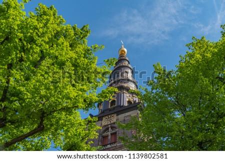 Church of our Saviour Copenhagen