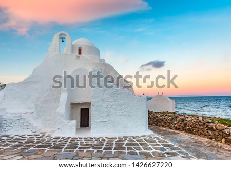 Church of Panagia Paraportiani at sunrise, the most famous architectural structures in Greece, on the island Mykonos, The island of the winds, Greece