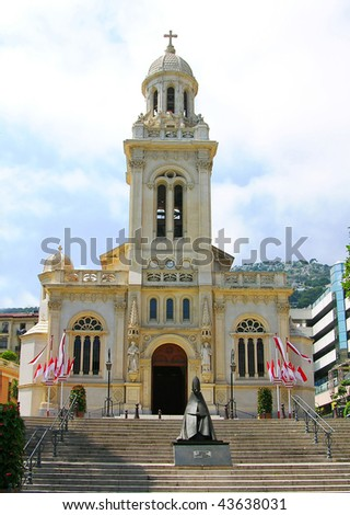 Church of Saint Charles, Monaco