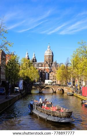 Church of Saint Nicholas - Amsterdam, Netherlands
