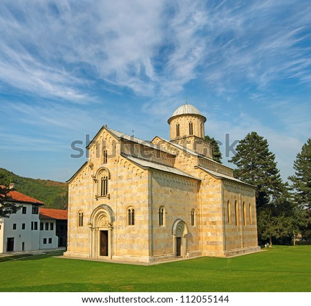 Church of Serbian Orthodox monastery Decani. Kosovo, World Heritage Site by UNESCO