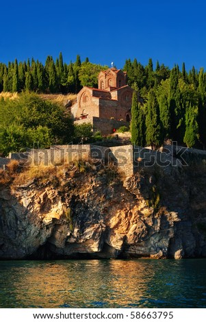 Church of St. John at Kaneo (Sveti Jovan Bogoslov), Ohrid as seen from the water - stock photo