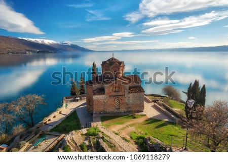 Church of St. John the Theologian -at Kaneo, Ohrid, Macedonia