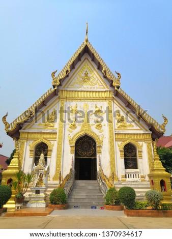 Church of Thailand #1370934617