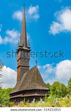 マラムレシュの木造聖堂群の画像 p1_5
