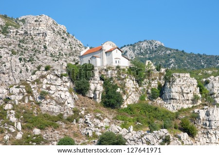 Church of the Ascension in Rubik, Albania