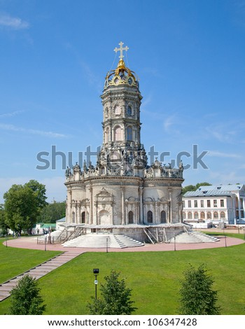 Church of the Blessed Virgin in Dubrovitsy - Orthodox Church in the Italian style. Located in the village Dubrovitsy, Podolsky district, Moscow region, Russia.The church was build in 1704