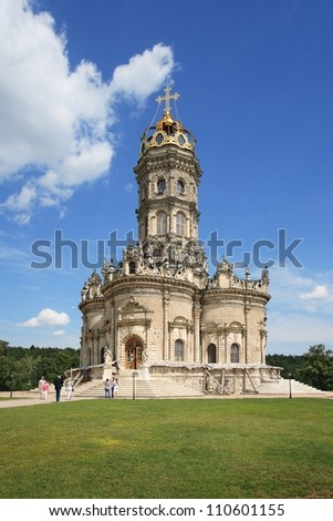 Church of the Blessed Virgin in Dubrovitsy - Orthodox Church in the Italian style. Located in the Podolsk, Moscow region, Russia. The church was build in 1704