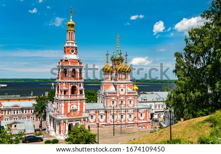 Church of the Nativity of the Blessed Virgin Mary in Nizhny Novgorod, Russia Сток-фото ©