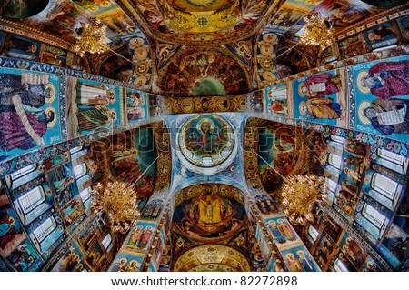 Church of the Savior on Blood. Interiors.
