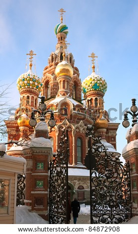 Church of the Savior on Spilled Blood is one of the main sights of St. Petersburg, Russia.