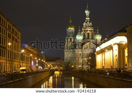 Church on Spilled Blood aka Church of the Resurrection on the bank of the Griboedova Canal, St Petersburg, Russia