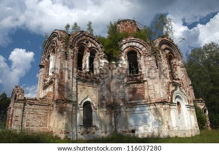 Church Panteleimon. Lykoshino, Tver region. The Church was built in 1878 on the original design of the famous Russian architect Konstantin Ton brothers Panaeva of brick in Russian-Byzantine style. - stock photo