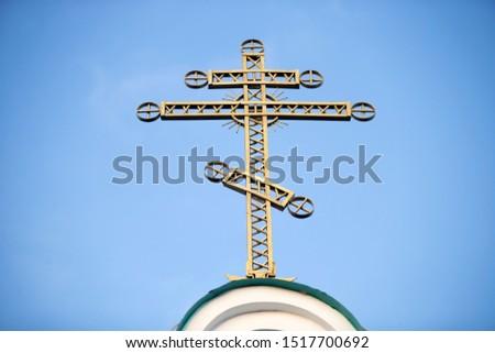 church symbolism. Church and surroundings #1517700692
