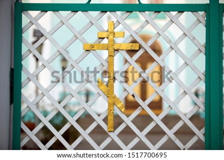 church symbolism. Church and surroundings #1517700695