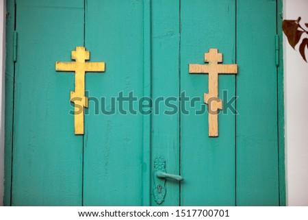 church symbolism. Church and surroundings #1517700701