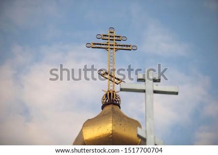 church symbolism. Church and surroundings #1517700704