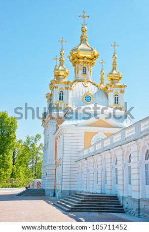 church wing of grand palace in petrodvorets, russia - stock photo